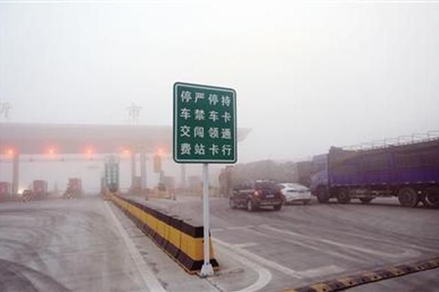 高陵汽车站_雾漫古城 陕西部分高速公路昨一度封闭_新浪陕西_新浪网