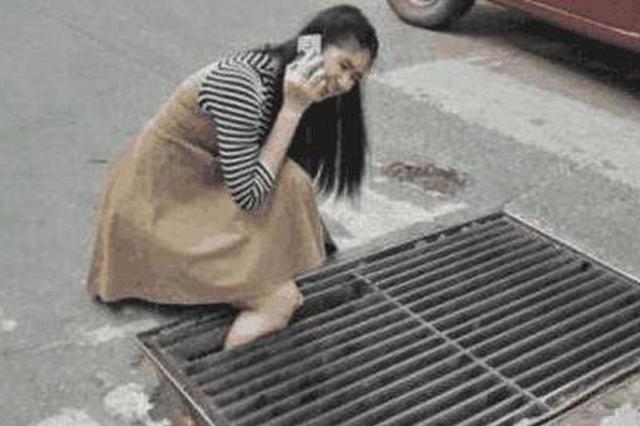 安康汉阴一女子路边接电话 小腿不慎被卡下水道