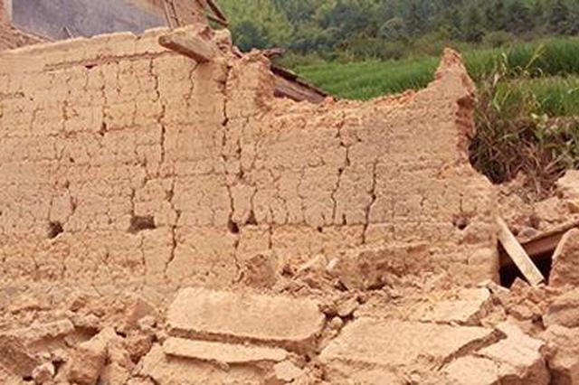 榆林清涧县发生一起土墙坍塌事故 致2死2伤