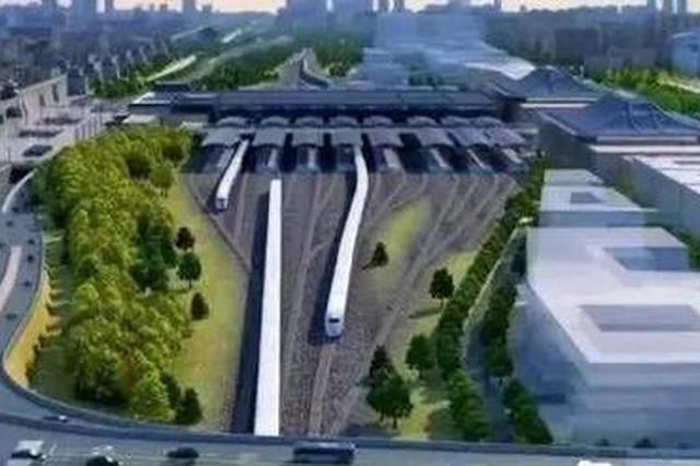 西安火车站改扩建进展如何?最新消息来了!