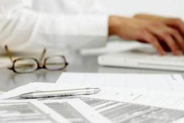 陕印发《办法》规范科技计划管理 建立科研诚信数据库