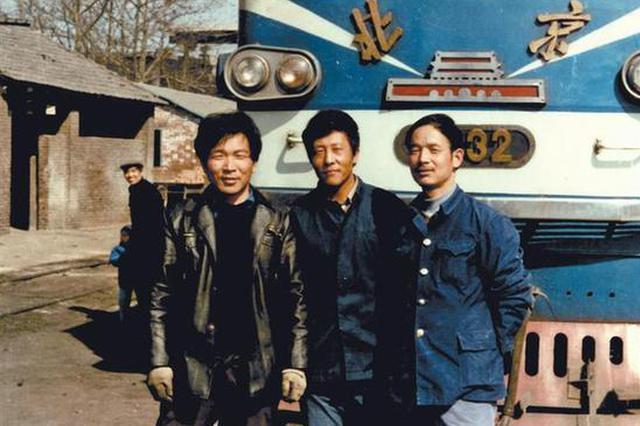 三位火车司机的铁路情缘