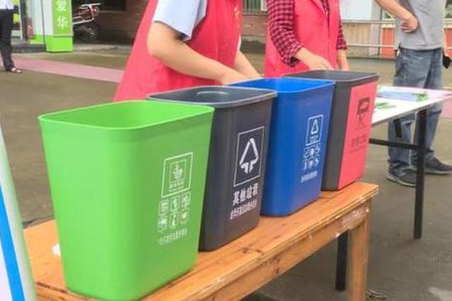 韩城新闻网_陕西省地级及以上城市将全面开展生活垃圾分类_新浪陕西_新浪网