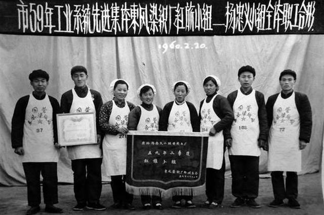 市井文化 历久弥香—信义巷五号的七十年记忆(九)