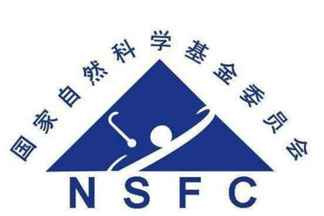 2019年国家自然科学基金立项名单公布 陕西排名第六(二)