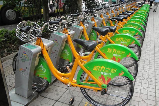国庆假期西安公共自行车免费骑 2网点业务暂停
