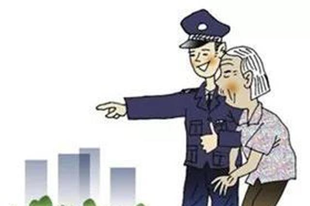 88歲老人找不到回家路 西安公交人員幫找家人