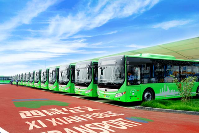 西咸公交自营线路达88条 实现了两市一区无缝衔接