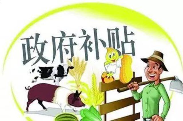 陕西省财政下达2020年补助资金24.68亿元