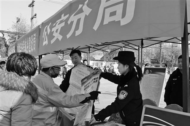 普及宪法知识 泾河新城多部门联合开展普法宣传