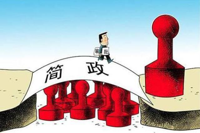 莲湖发布2020版审批事项清单和审管联动八项制度