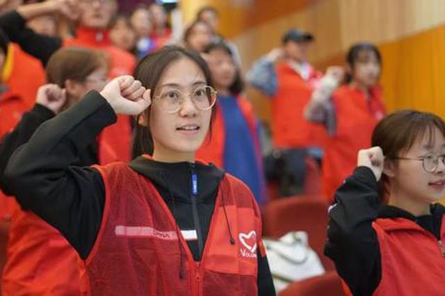 陕西省有266万实名注册志愿者 志愿服务组织2.2万个