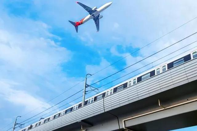 再通地铁!再通高铁!再扩机场!2020年西安这样建