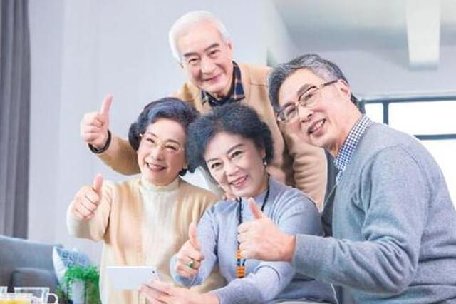 陕推进养老服务发展 适老化设施列入老旧小区改造范畴