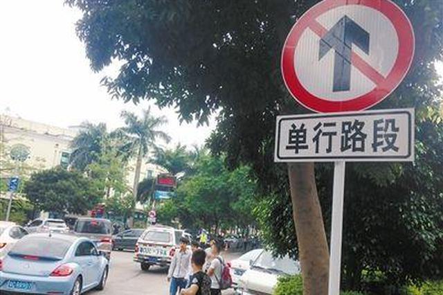 芙蓉西路(慈恩路--西影路段)单行改双行 交警征求意见