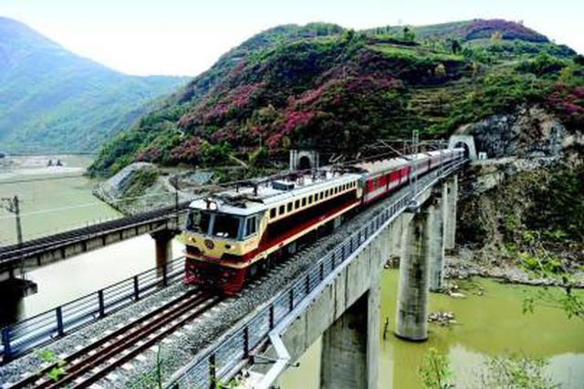 西康直达特快列车1月10日起开行 今起开始发售车票