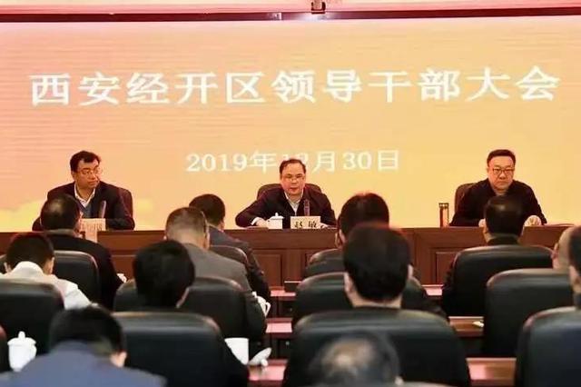 玉苏甫江·麦麦提任西安市委常委、经开区党工委书记