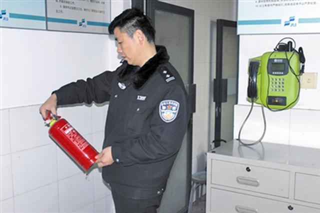 把安全生产放在首位!陕西加强岁末年初安全防范工作