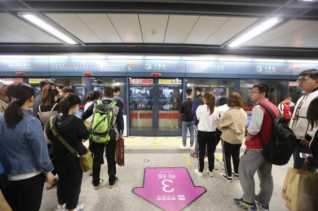 今明两天西安地铁进入高峰运营模式 运营时间有变