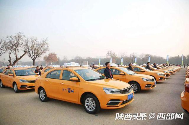 西安发布出租车数据报告:每天有106.6万人次乘坐出租车