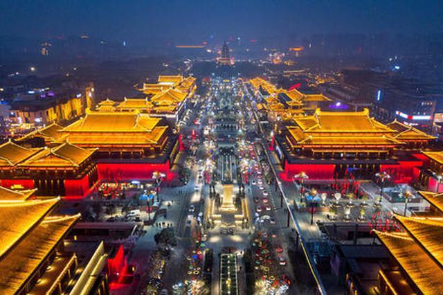 旅游过年火爆 西安连续三年上榜春节旅游热门目的地