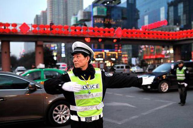 西安交警发布9项元旦交通缓堵保畅举措 千万别乱停车