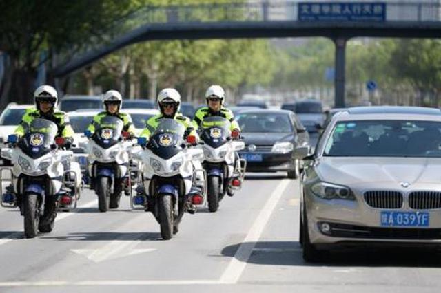 """西安交警举行誓师大会 保""""双节""""安全顺畅"""