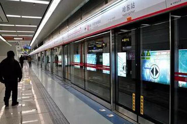 跨年夜西安地铁运送乘客318.23万人次 商圈客流量大