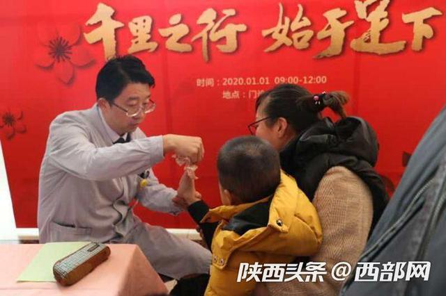 西安市儿童医院举行扁平足义诊活动 普及扁平足知识