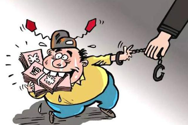 黄龙县文化旅游产业园区管理委员会原主任徐选朝被逮捕