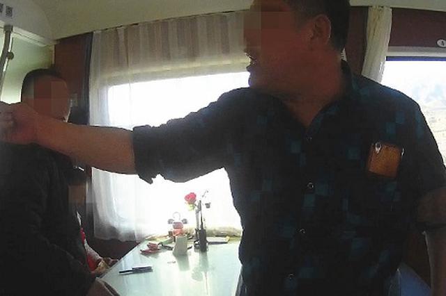 男子乘车前喝了四瓶白酒 列车上撒泼被行拘