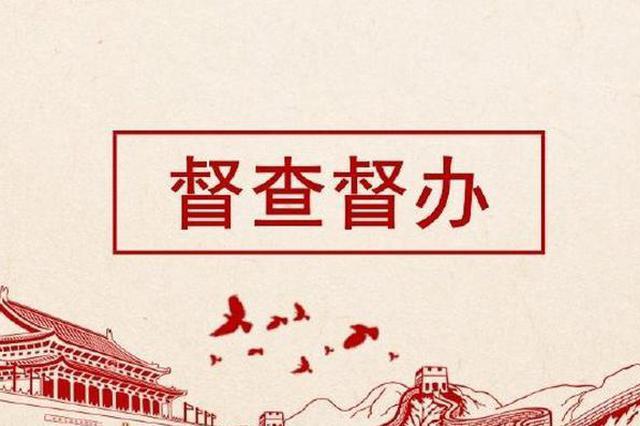 """陕西省安委办对汉中市""""12.26""""坍塌事故进行挂牌督办"""
