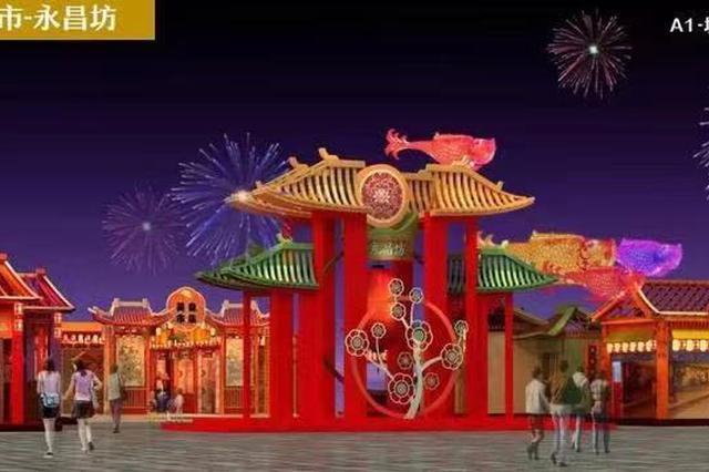 唐长安城两市六坊将重现 带你穿越时空感受不一样的中国年
