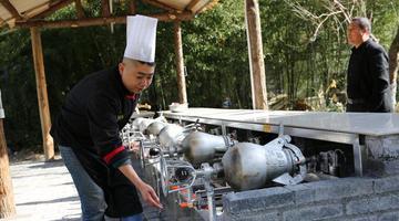 石泉山村把土鸡烹食玩出新花样