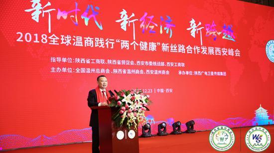 温州市在陕温商党工委书记、陕西省温州商会会长、西安市工商联副主席吴联配