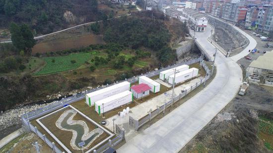 汉阴县旋涡镇集中处理站