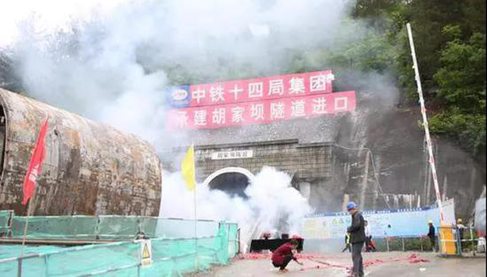 阳安铁路二线全线隧道贯通