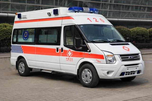 西安120升级引入App功能 可享受精准呼救服务