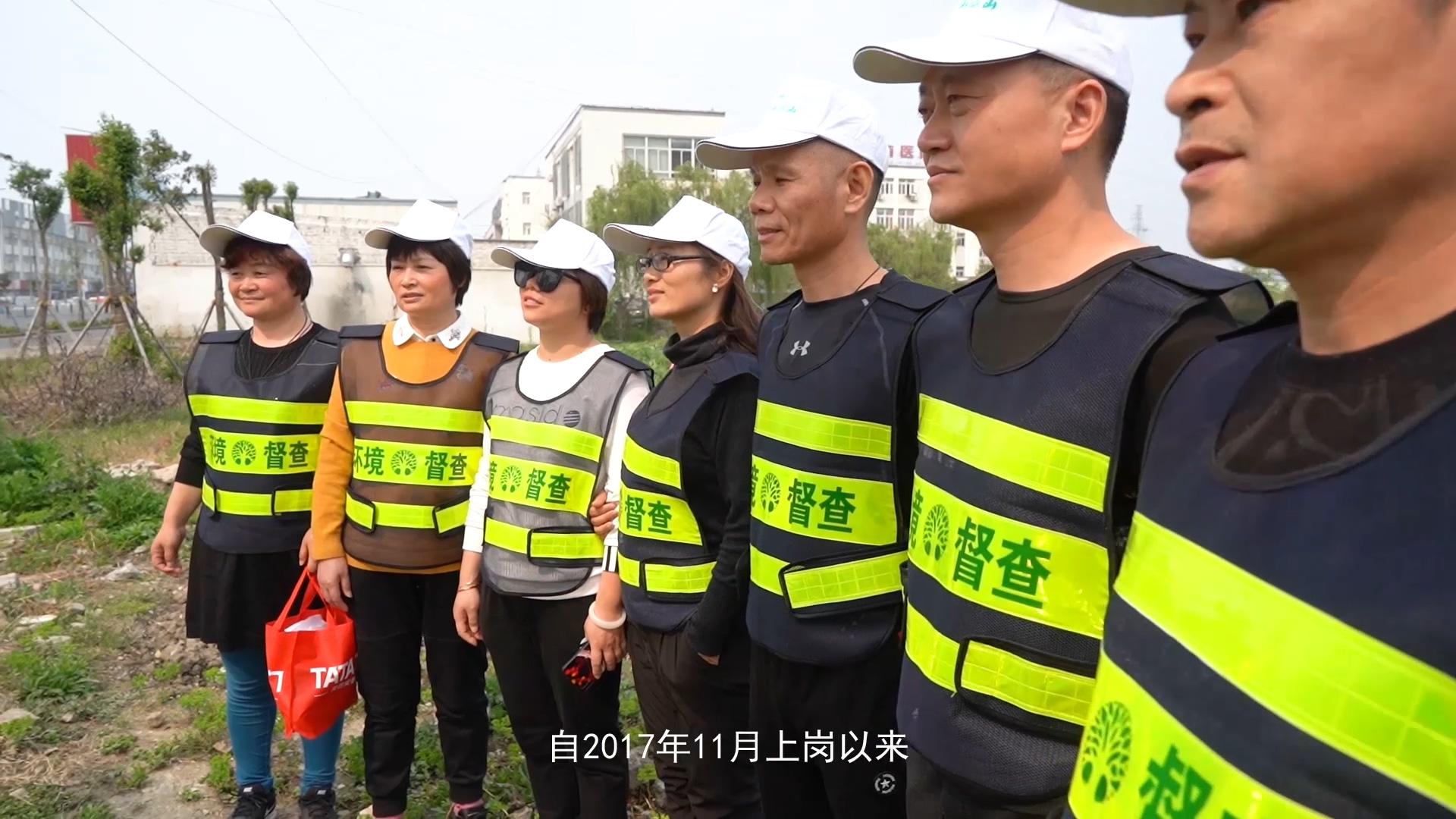 """市环保局""""为苏州环境守护者打CALL""""活动"""