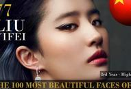 2015世界最美面孔:刘亦菲第77位