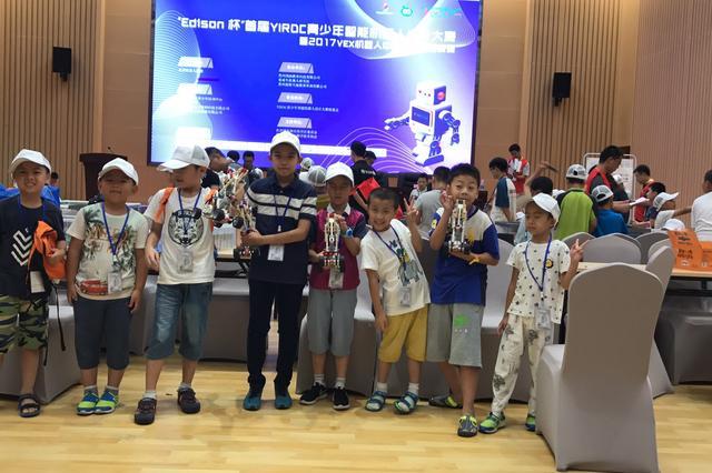 首届青少年机器人中国公开赛选拔赛启幕