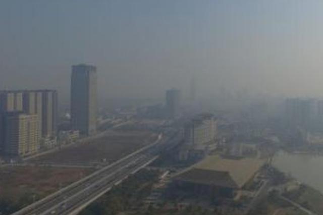 江苏多地遭雾霾袭城 官方启动重污染天气黄色预警