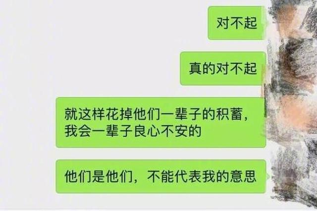 苏州女子约会网友 不料引狼入室遭灌醉抢劫