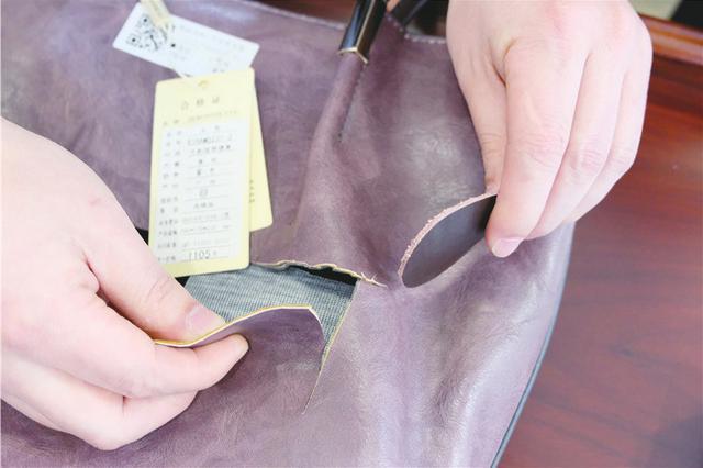 """标价上千的""""皮包""""是人造革 女士皮包抽查合格率仅两成多"""