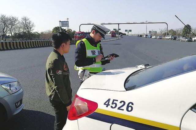 跟着导航不知不觉走错了路 实习期上高速违法被罚