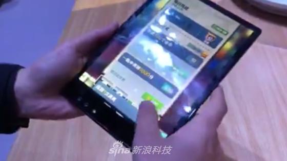 柔宇科技发布全球首款可折叠屏手机柔派:8999元起的照片 - 3
