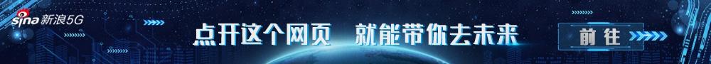 cc飞车开奖网站