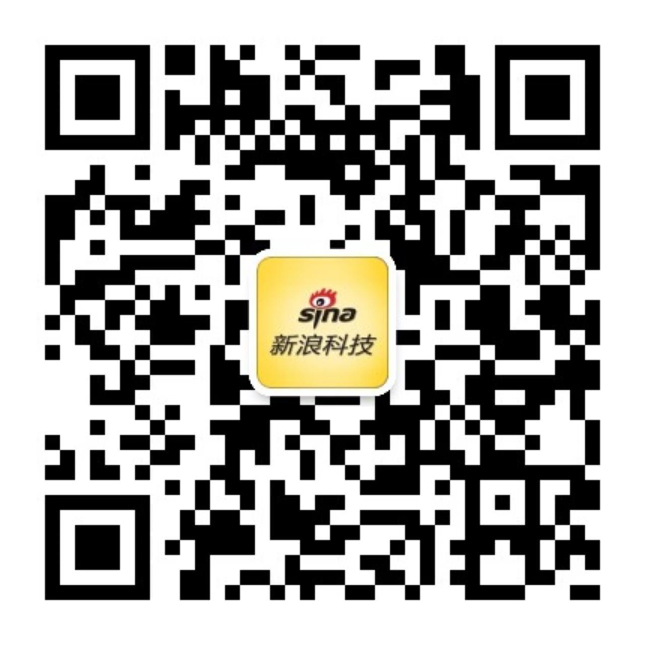 中国充电联盟:2020年5月全国电动汽车充换电基础设施运行情况