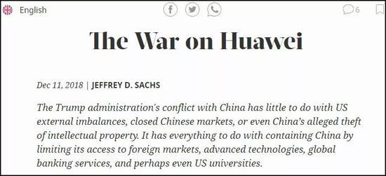 薩克斯在《世界報業辛迪加》的文章標題:對華為的戰爭