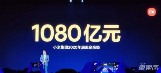 ▲小米2020现金余额1080亿元